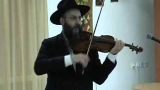 Еврейская скрипка
