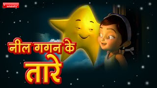 Twinkle Twinkle Little Star Hindi Version