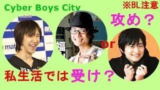 恒例企画「前回出演者からの質問」。 緑川さんからの質問は「私生活では...
