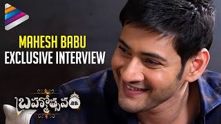 brahmotsavam-mahesh-babu-interview-with-fan-avantika-brahmotsavam-exclusive-telugu-filmnagar