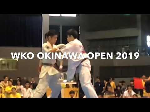 2019 WKO Okinawa open