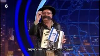 גב האומה - שלמה בראבא - הומור כהלכתו