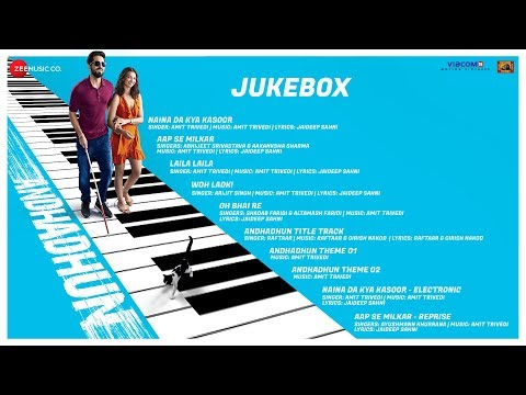AndhaDhun - Full Movie Audio Jukebox | Ayushmann Khurrana | Radhika Apte | Amit Trivedi
