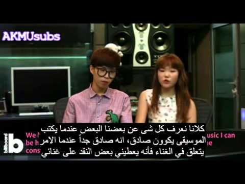 Akdong Musician BILLBOARD Interview [ Arabic Sub ]