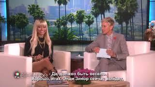 Nicki Minaj Ellen RUS SUB. Шоу Эллен Ники Минаж Русские субтитры.