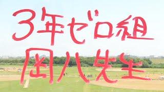 【ホスト】 岡村隆史(ナインティナイン) 【司会】 濱口優(よゐこ) ...