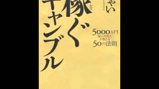 FM-FUJI 劇団サンバカーニバル 2011年08月06日 劇団ひとり,黒田有彩,Eri...