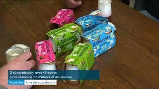 A Güeter, le yaourt fabriqué par 50 producteurs de lait d'Alsace et de Lorraine