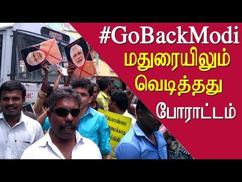 #gobackModi, protest against narendra modi @ Madurai tamil news live, tamil live news, news redpix