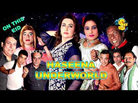 Haseena Underworld Stage Drama Trailer 2019 Nargis and Payal Choudhary Full Comedy Play