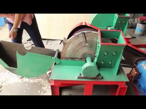 Low cost wood shavings machine for animal bedding for sale S