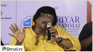 மனுஷ்ய புத்திரன் உரை | ஆண்டாள், ஆன்மீகம், அரசியல் - வைரமுத்து | Manushya Puthiran