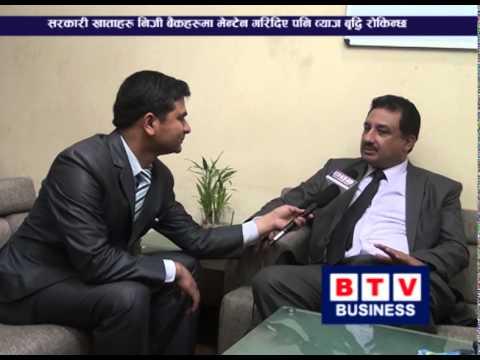 BFI Interview with Kumari Bank CEO, Rajib Giri, Business TV
