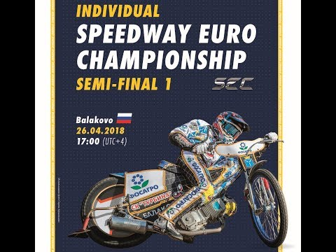 27.04, 1/2 Speedway Euro Championship, Balakovo, Full video