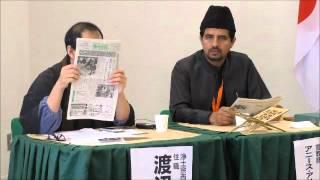 熊本地震(宗教者による人道支援活動)
