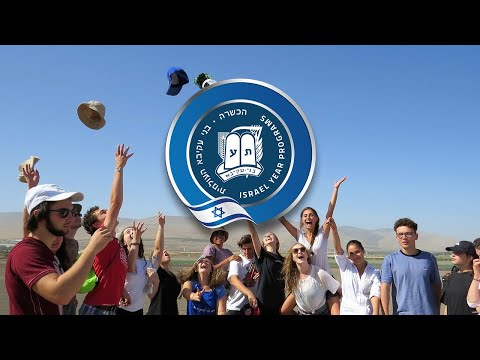Hachshara - Your Ultimate Israel Experience!