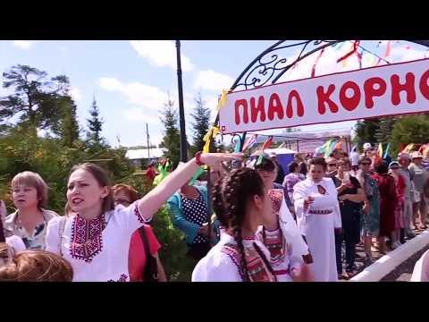 Новости Шаран ТВ от 12.07.2019 г.