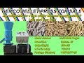 pellet mill - how to make pellets by small wood pellet machine (Hot)