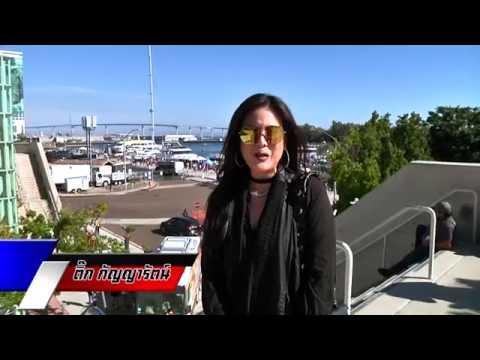 เซย์ไฮ : 7/10/2559 : Comic Con International San Diego 2016 @ Usa