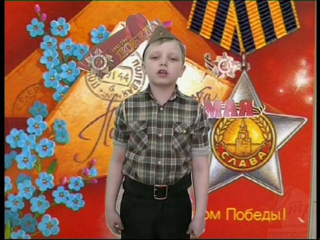 Изображение предпросмотра прочтения – РоманБеляев читает произведение «Рассказ танкиста» А.Т.Твардовского