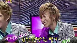 070331 sbs star king super junior t 56 español