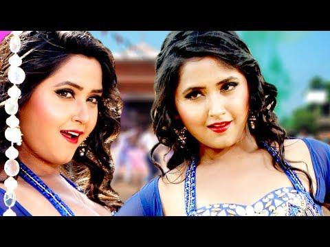 Kajal Raghwani Songs