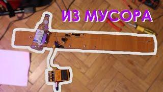 Гитара НА САМОМ ДЕЛЕ ИЗ МУСОРА | Ответ Дане Крастеру | DIY