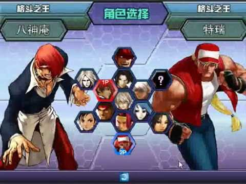 Y8 Com Game >> King of Fighters (Y8) Gameplay - YouTube