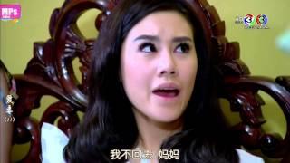 MPs爱妻EP11泰语中字高清HD