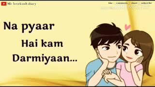 Na Hum Bewafa Hain, Na Pyar Hai Kam Darmiyan. (Whatsapp Status)