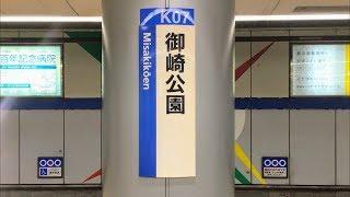 【地下鉄海岸線】御崎公園駅から和田岬駅へ iPhoneで撮影