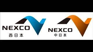 NEXCO西日本・NEXCO中日本 名神集中工事 マナカナ」ラジオCM(2009年5月)