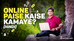 Affiliate Marketing in Hindi | Online Paise Kaise Kamaye