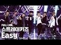 [안방1열 직캠4K] 스트레이 키즈 'Easy' (Stray Kids Full Cam)│@SBS Inkigayo_2020.7.12