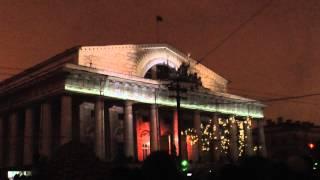 Санкт-Петербург. Новогоднее лазерное шоу 2013год