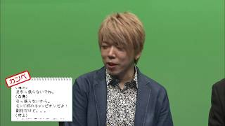 dTVチャンネル「MONDO麻雀TV」で独占生配信!! 初回31日間無料!!→http://...