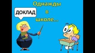 """""""Камбулатский Eралаш"""" №1 """"Домашнее задание"""""""