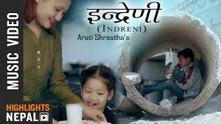 Indreni By Arati Shrestha - New Nepali Song 2018 | Ft. Kerendra, Sajana, Suman, Kiran