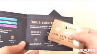 видео Кошельки для пластиковых карт. Выбираем кошелек для карточек на aliexpress.ua