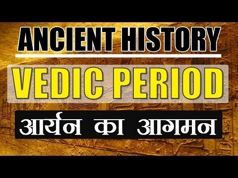 Ancient History Early Vedic Age (Lecture-3)