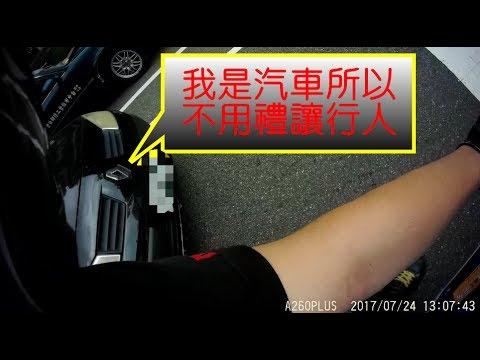 Fat Ray-Biker胖虎-台灣道路奇景-The wonders of the Taiwan road