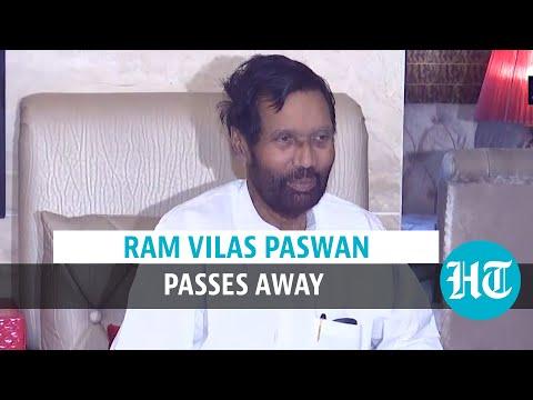Union Minister Ram Vilas Paswan passes away, son Chirag Paswan shares news