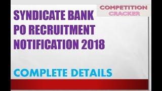 syndicate bank PO recruitment notification 2018