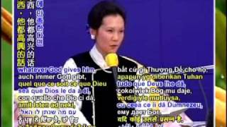 WE ARE ALWAYS WIH GOD EVERY DAY Lecture by Supreme Master Ching Hai Surabaya,Indonesia-March 5,1993 1c.