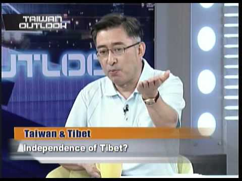 「TAIWAN OUTLOOK」Taiwan & Tibet_2