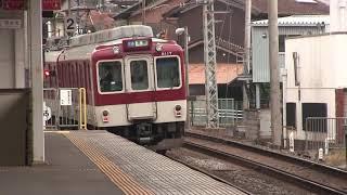 2018秋(10) 近鉄電車(7) 京都線平城