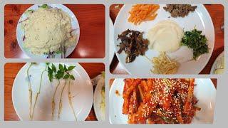 대구맛집best1 |수성구 한정식 전문점 강화정|한정식…