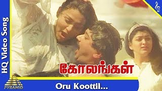 Oru Koottil Video Song  Kolangal Tamil Movie Songs   Jayaram  Kushboo  Pyramid Music