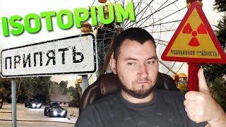 ISOTOPIUM: CHERNOBYL - ПЕРВАЯ В МИРЕ ОНЛАЙН ИГРА ВЖИВУЮ