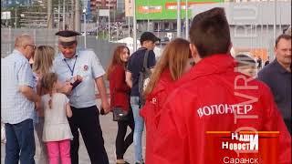 Саранск готовится к ЧМ по футболу